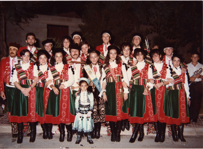 la partida 1985