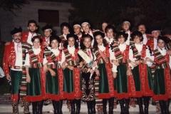 la partida 1985 iii