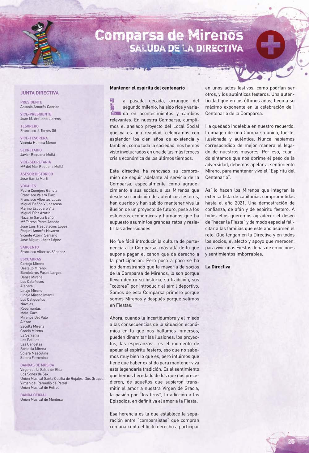 saluda_directiva_2011